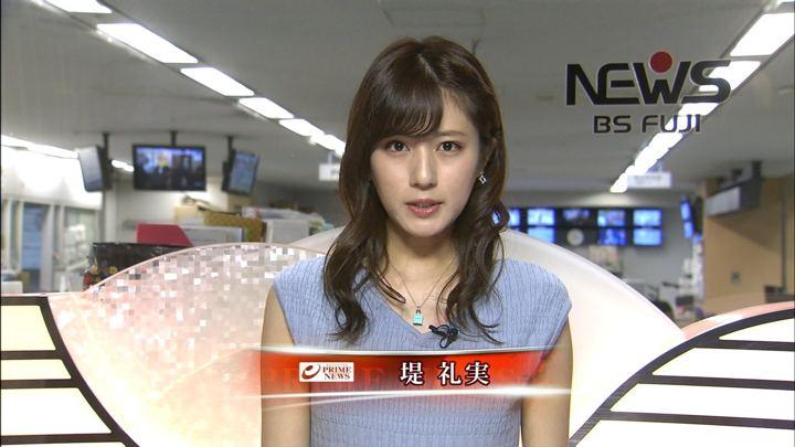 2019年08月12日堤礼実の画像02枚目