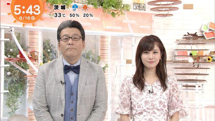 2019年08月16日堤礼実の画像01枚目