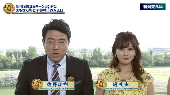 2019年08月25日堤礼実の画像02枚目