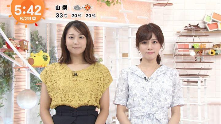 2019年08月29日堤礼実の画像01枚目