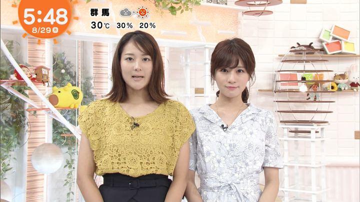 2019年08月29日堤礼実の画像03枚目