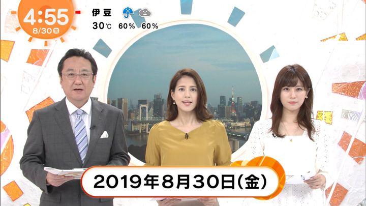 2019年08月30日堤礼実の画像01枚目