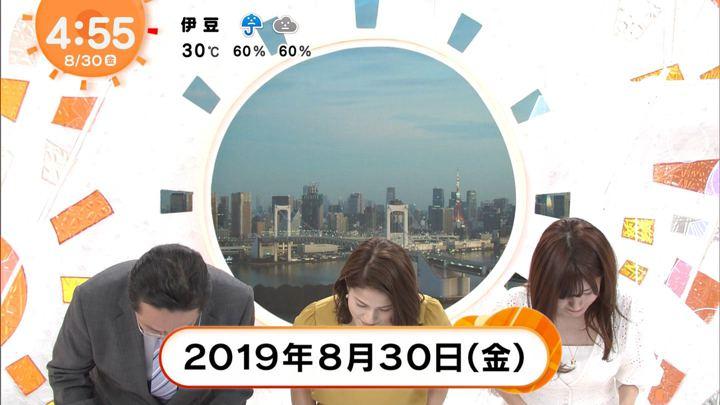 2019年08月30日堤礼実の画像02枚目