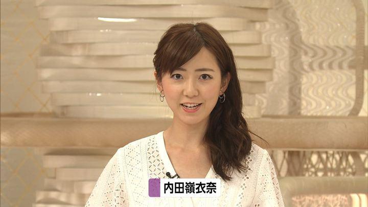 2019年06月27日内田嶺衣奈の画像04枚目