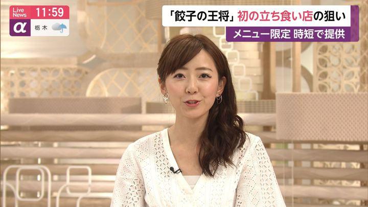 2019年06月27日内田嶺衣奈の画像10枚目