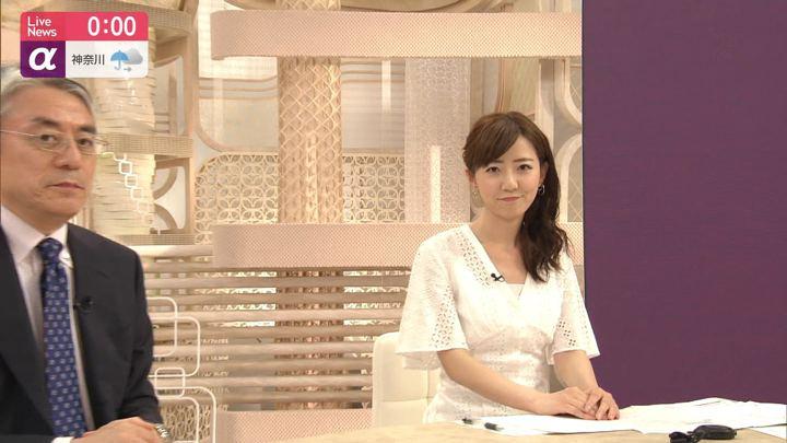 2019年06月27日内田嶺衣奈の画像12枚目