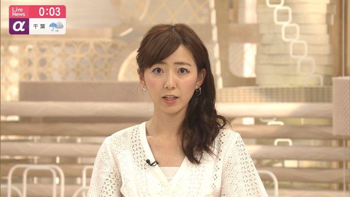 2019年06月27日内田嶺衣奈の画像15枚目