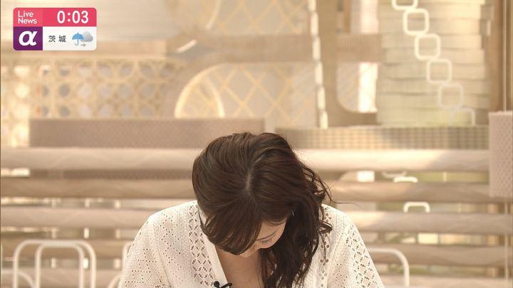 2019年06月27日内田嶺衣奈の画像17枚目