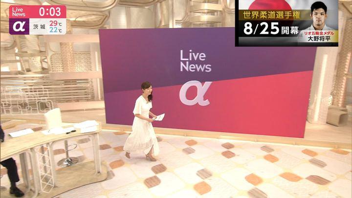 2019年06月27日内田嶺衣奈の画像19枚目