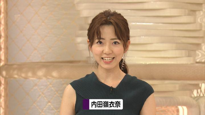 2019年06月28日内田嶺衣奈の画像02枚目