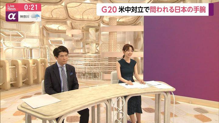 2019年06月28日内田嶺衣奈の画像04枚目
