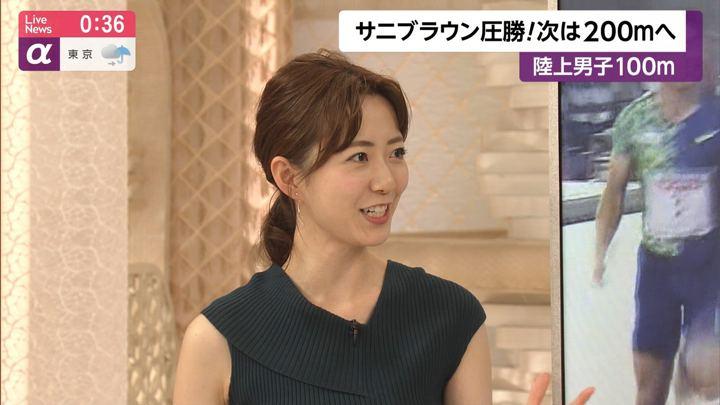 2019年06月28日内田嶺衣奈の画像11枚目