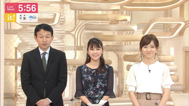2019年06月29日内田嶺衣奈の画像03枚目
