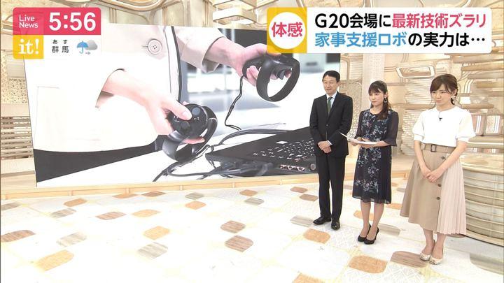 2019年06月29日内田嶺衣奈の画像04枚目