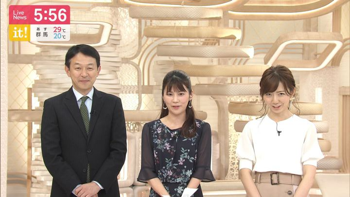 2019年06月29日内田嶺衣奈の画像05枚目