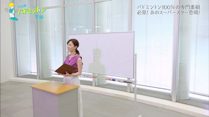 2019年06月30日内田嶺衣奈の画像02枚目