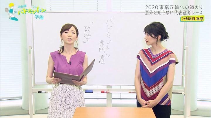 2019年06月30日内田嶺衣奈の画像03枚目