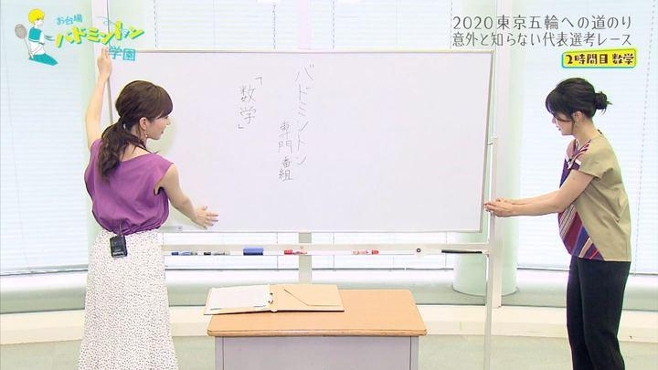 2019年06月30日内田嶺衣奈の画像04枚目