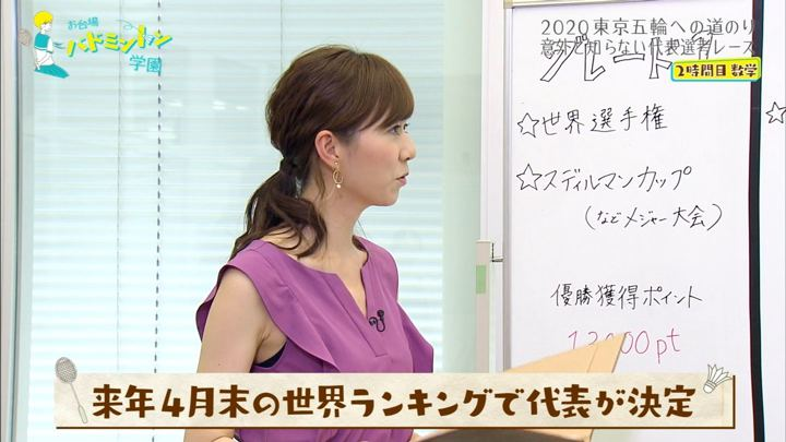2019年06月30日内田嶺衣奈の画像05枚目