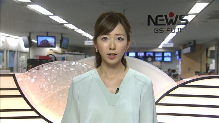 2019年07月03日内田嶺衣奈の画像01枚目