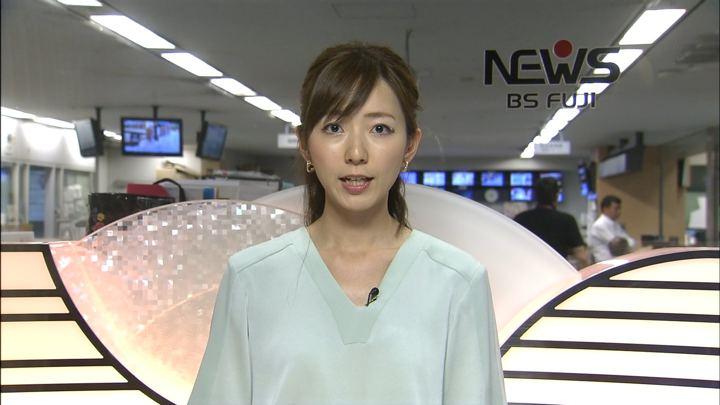 2019年07月03日内田嶺衣奈の画像04枚目