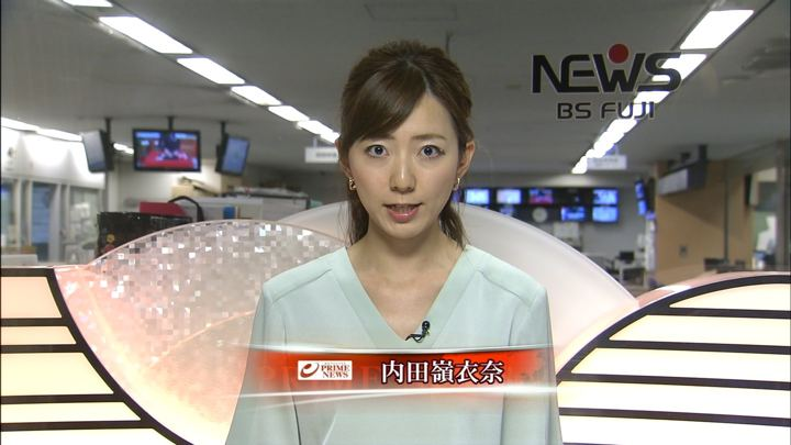2019年07月03日内田嶺衣奈の画像05枚目