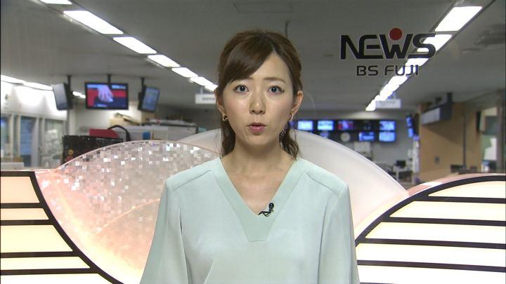 2019年07月03日内田嶺衣奈の画像06枚目