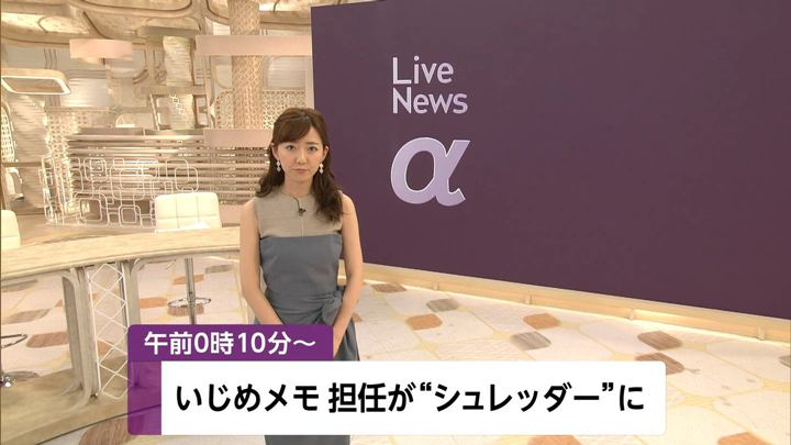 2019年07月05日内田嶺衣奈の画像01枚目