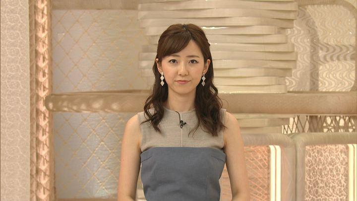 2019年07月05日内田嶺衣奈の画像04枚目