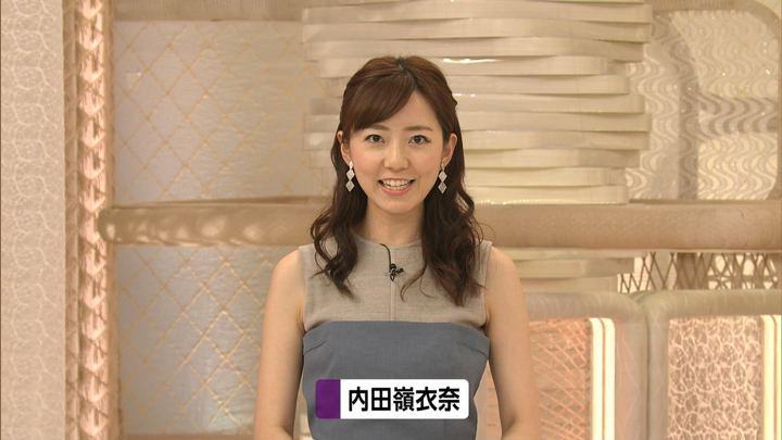 2019年07月05日内田嶺衣奈の画像05枚目