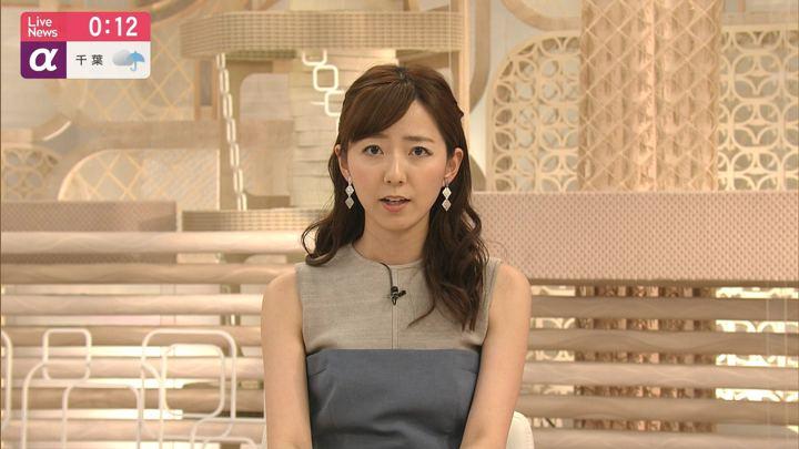 2019年07月05日内田嶺衣奈の画像06枚目