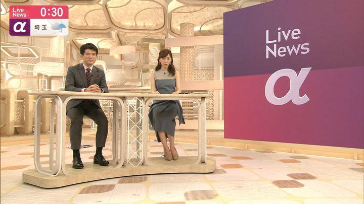 2019年07月05日内田嶺衣奈の画像12枚目