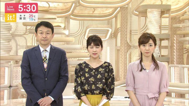 2019年07月07日内田嶺衣奈の画像01枚目