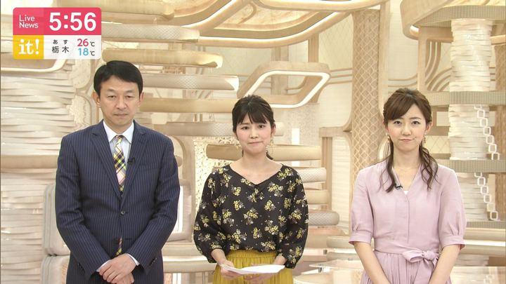 2019年07月07日内田嶺衣奈の画像04枚目
