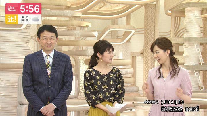 2019年07月07日内田嶺衣奈の画像05枚目
