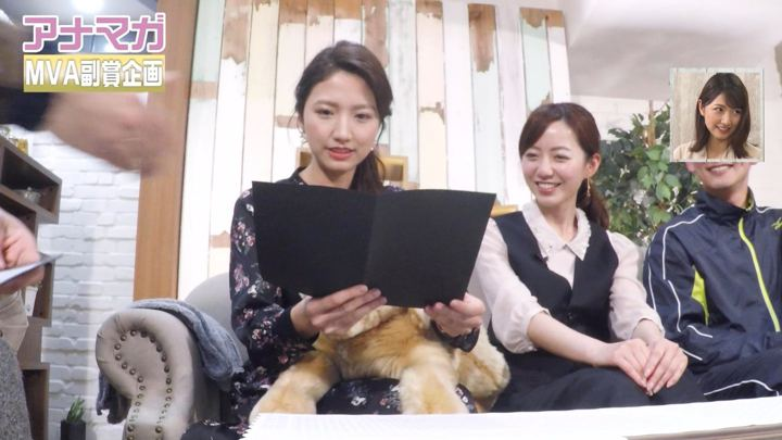 2019年07月09日内田嶺衣奈の画像01枚目