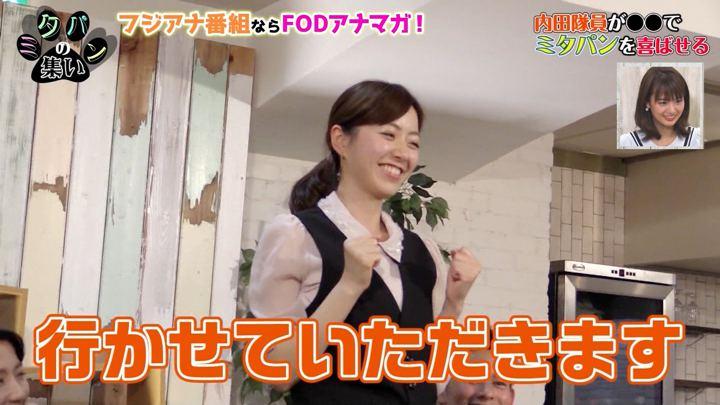 2019年07月09日内田嶺衣奈の画像06枚目