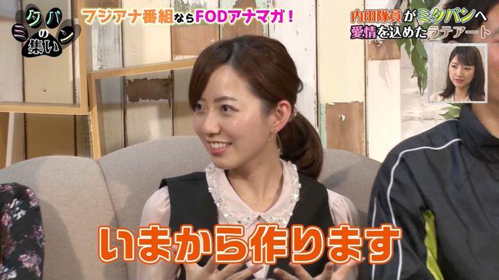 2019年07月09日内田嶺衣奈の画像12枚目