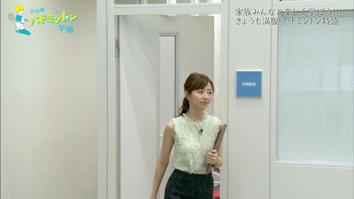 2019年07月28日内田嶺衣奈の画像06枚目