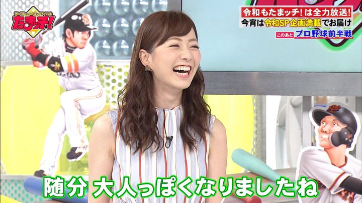 2019年08月04日内田嶺衣奈の画像01枚目