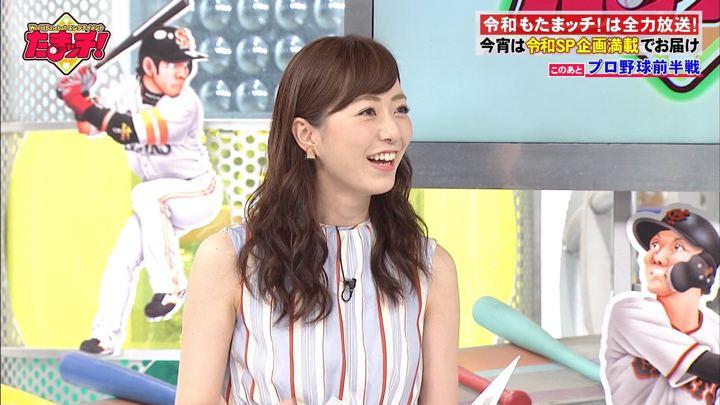 2019年08月04日内田嶺衣奈の画像02枚目
