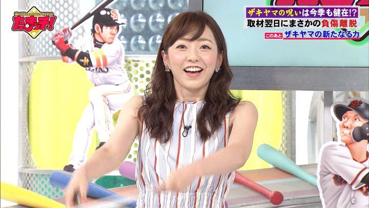 2019年08月04日内田嶺衣奈の画像05枚目