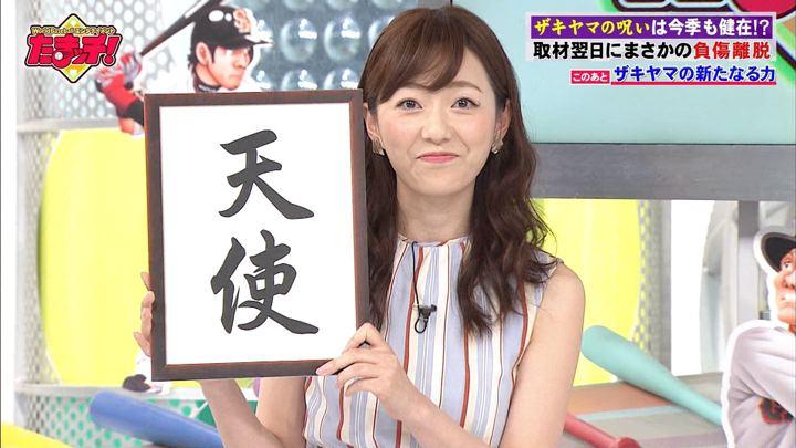 2019年08月04日内田嶺衣奈の画像06枚目