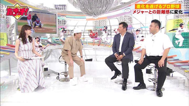 2019年08月04日内田嶺衣奈の画像07枚目