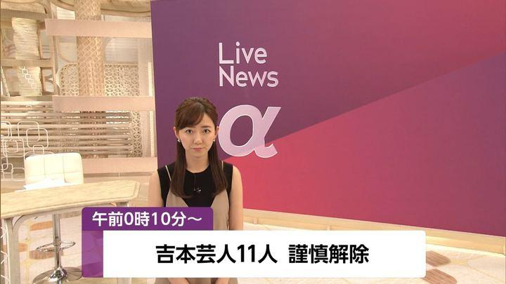 2019年08月09日内田嶺衣奈の画像01枚目