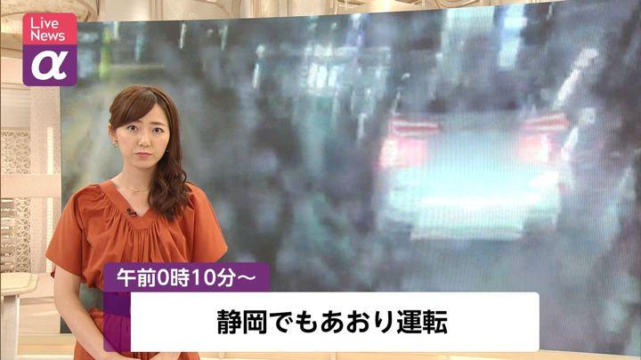 2019年08月16日内田嶺衣奈の画像01枚目
