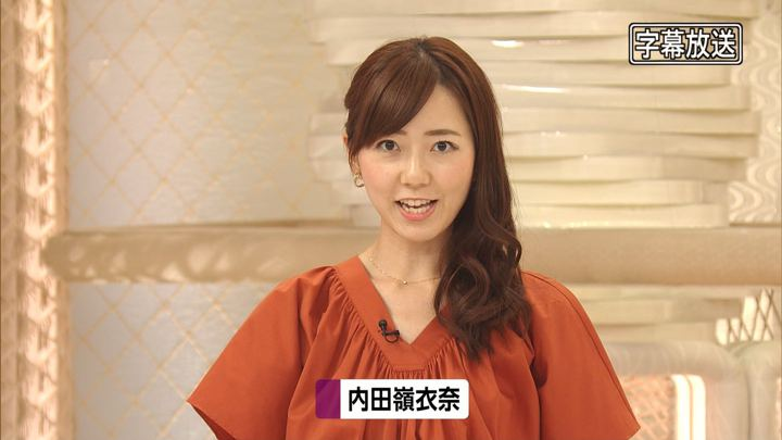 2019年08月16日内田嶺衣奈の画像04枚目