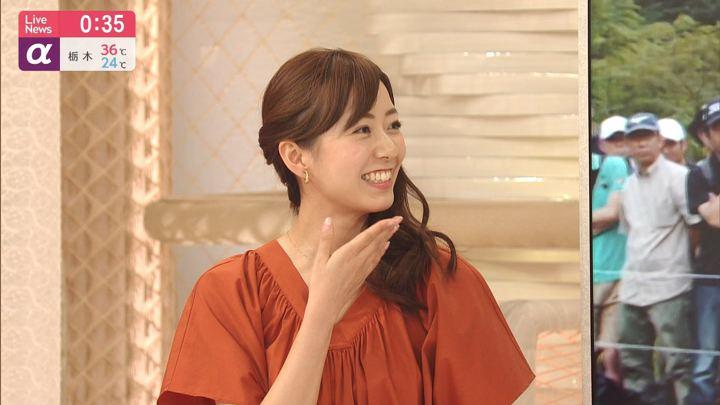 2019年08月16日内田嶺衣奈の画像18枚目