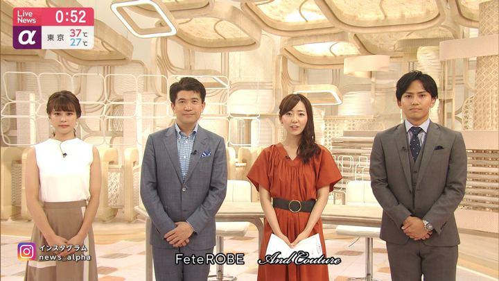 2019年08月16日内田嶺衣奈の画像19枚目