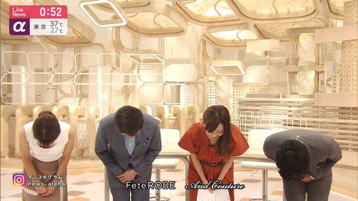 2019年08月16日内田嶺衣奈の画像20枚目